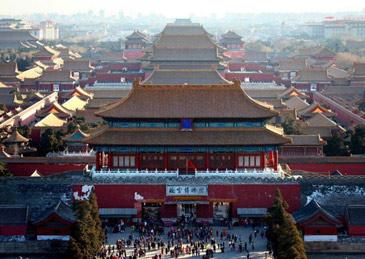 """""""十一黄金周""""前10天,故宫博物院暂停对社会开放"""